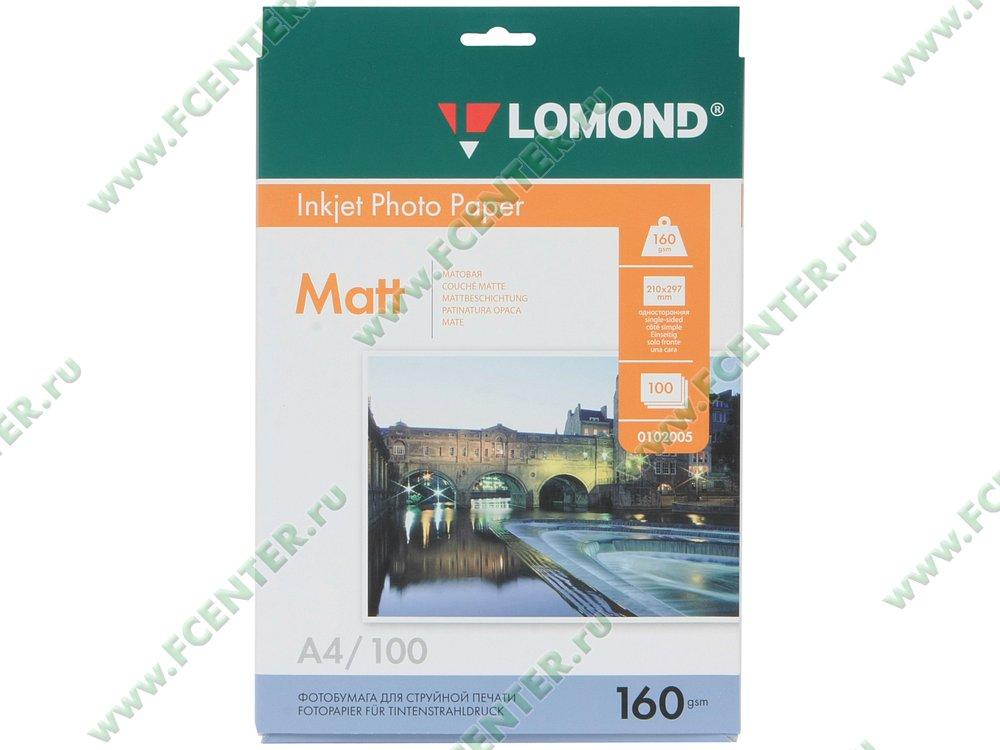 0102005 бумага LOMOND (A4 160гр 100л) Photo Матовая 1стор.