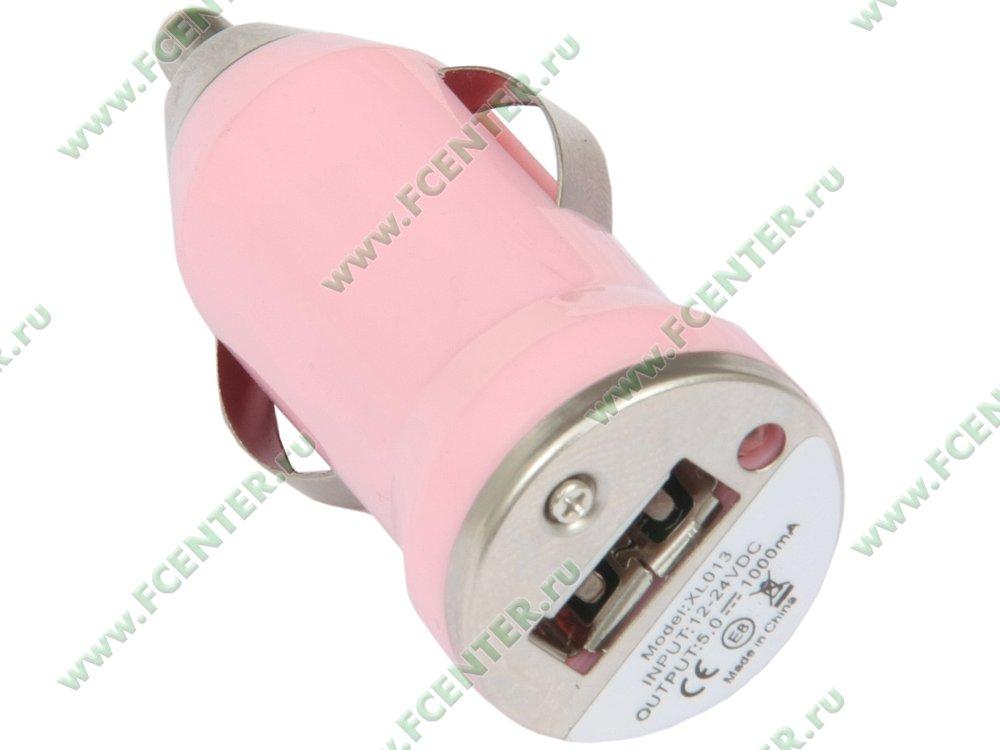 "Зарядное устройство Flextron ""СCA-AC-USB-0.5A-P-01-P1"". Вид спереди."