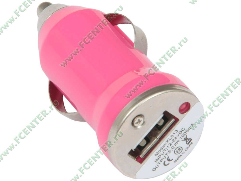 """Зарядное устройство Flextron """"СCA-AC-USB-0.5A-W-01-P1"""". Вид спереди."""