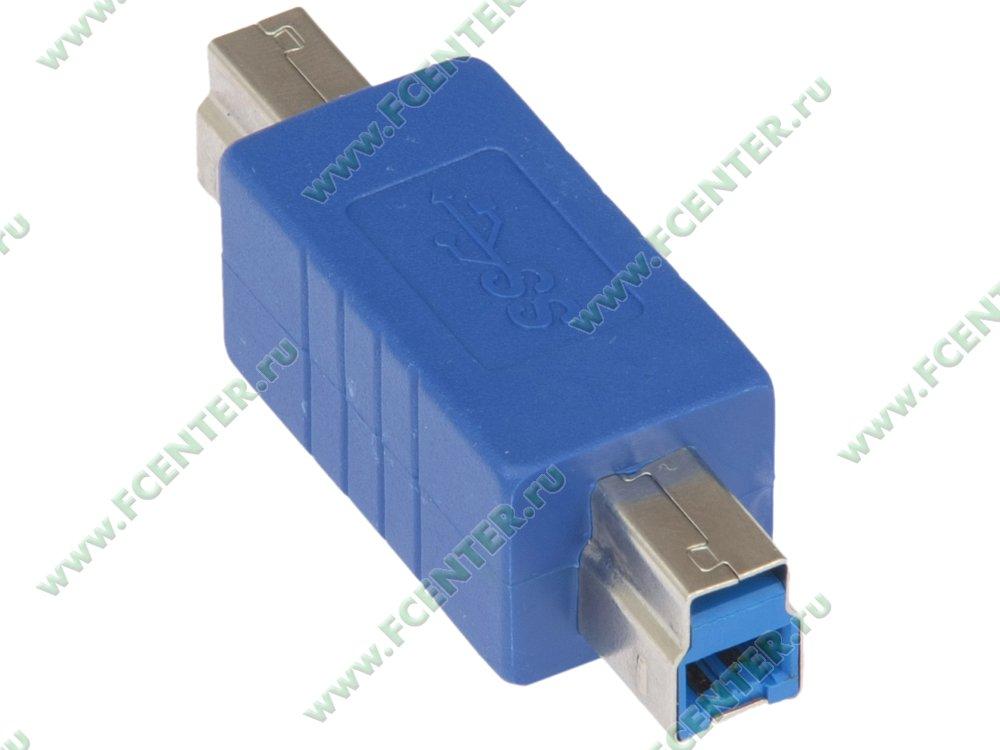 """Переходник USB3.0 B-B Flextron """"AU3-micBmicB-01-P1"""". Вид спереди."""