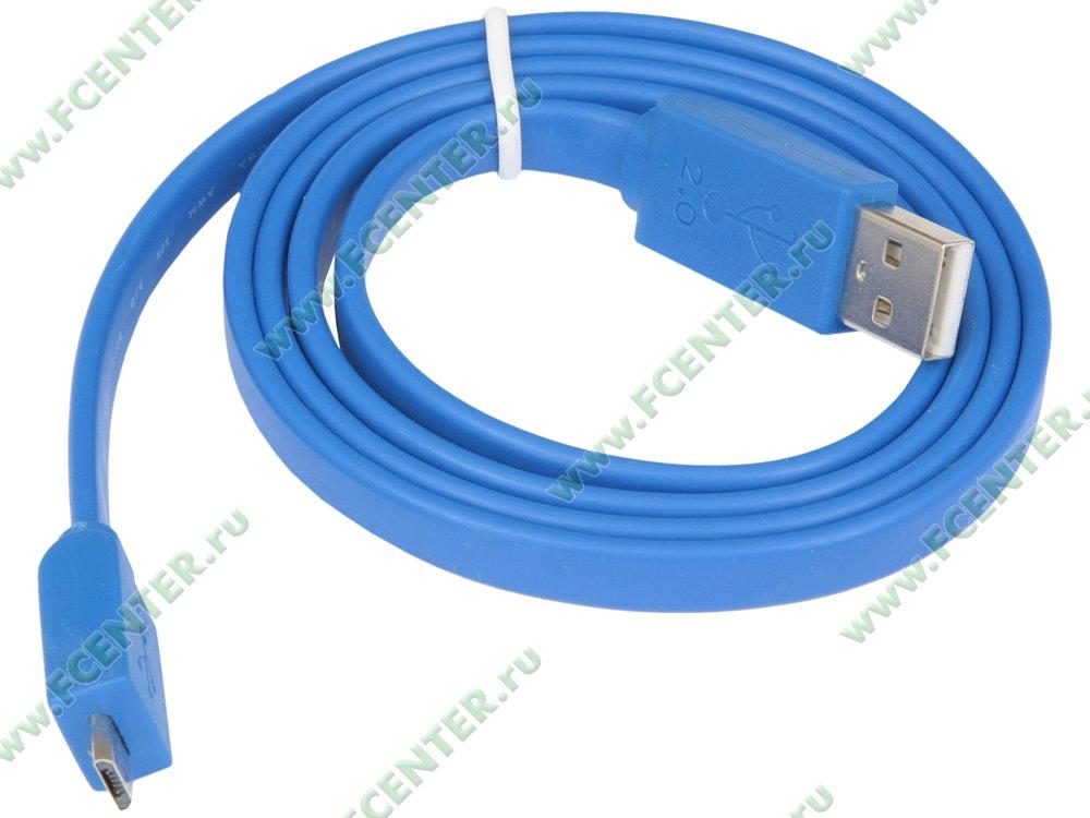 """Кабель USB2.0 Flextron """"CU2-AMmicBM-Flat-Ni-1.0-01-P1"""" (1.0м). Вид спереди."""