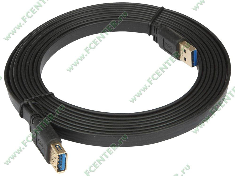 """Удлинитель USB3.0 Flextron """"CU3-AMAF-Flat-3.0-01-P1"""" (3.0м) (oem)"""