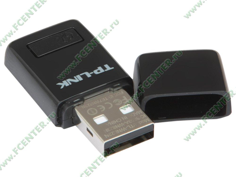 """Сетевой адаптер Wi-Fi 300Мбит/сек. TP-Link """"TL-WN823N ver.1.0"""" (USB2.0). Вид спереди."""