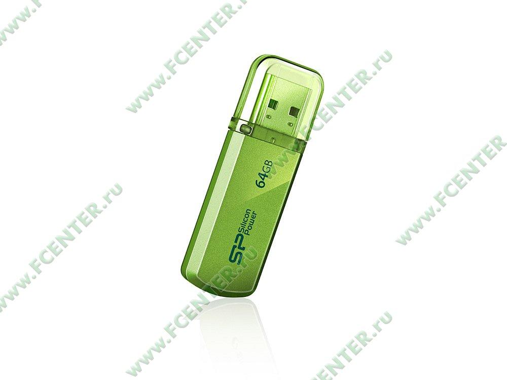 "Флеш-драйв 64ГБ Silicon Power ""Helios 101"" (USB2.0)"