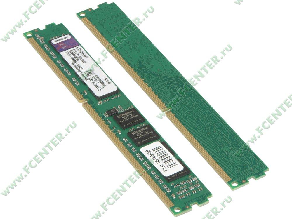 """Модуль оперативной памяти 2x4ГБ DDR3 Kingston """"ValueRAM"""" (PC10600, CL9). Вид спереди."""