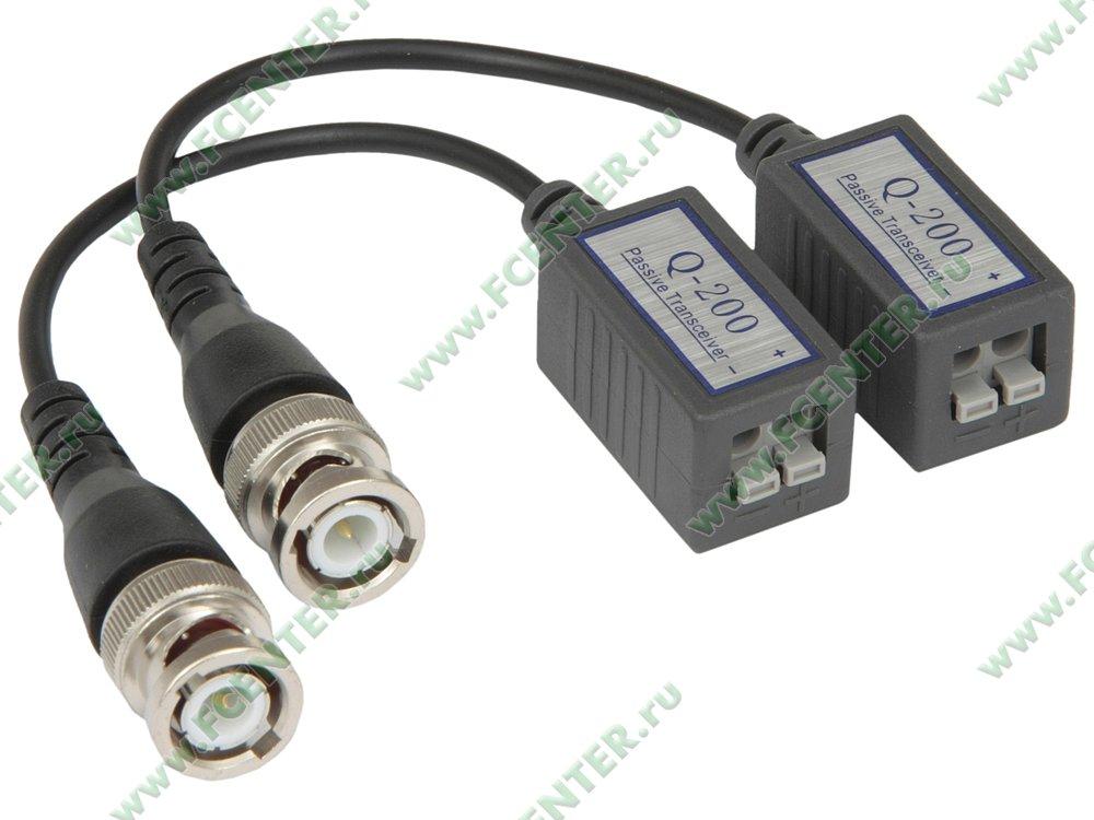 """Пассивный приемник/передатчик видеосигнала по витой паре Q-Cam """"Q-200"""". Вид спереди."""