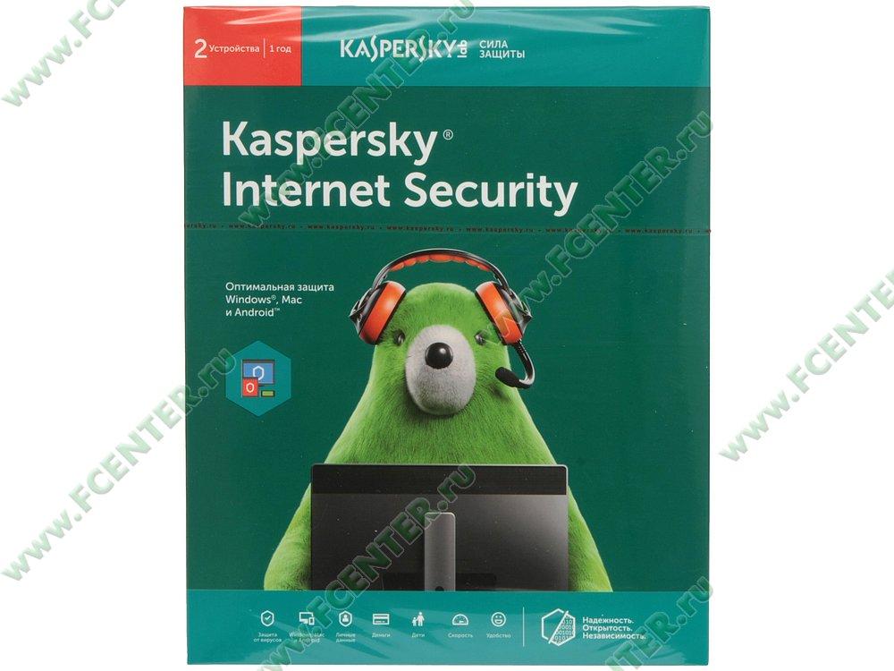 """Программа для комплексной защиты """"Kaspersky Internet Security"""", 2 устр. на 1 год, рус.. Коробка 1."""