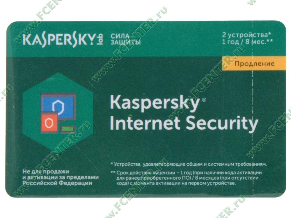 """Программа для комплексной защиты """"Kaspersky Internet Security. Карта продления"""", 2 устр. на 1 год. Вид cпереди."""