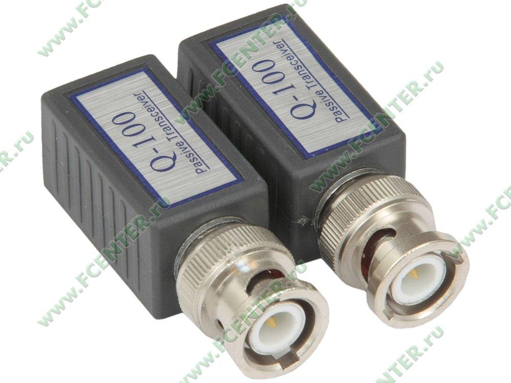 """Пассивный приемник/передатчик видеосигнала по витой паре Q-Cam """"Q-100"""". Вид спереди."""