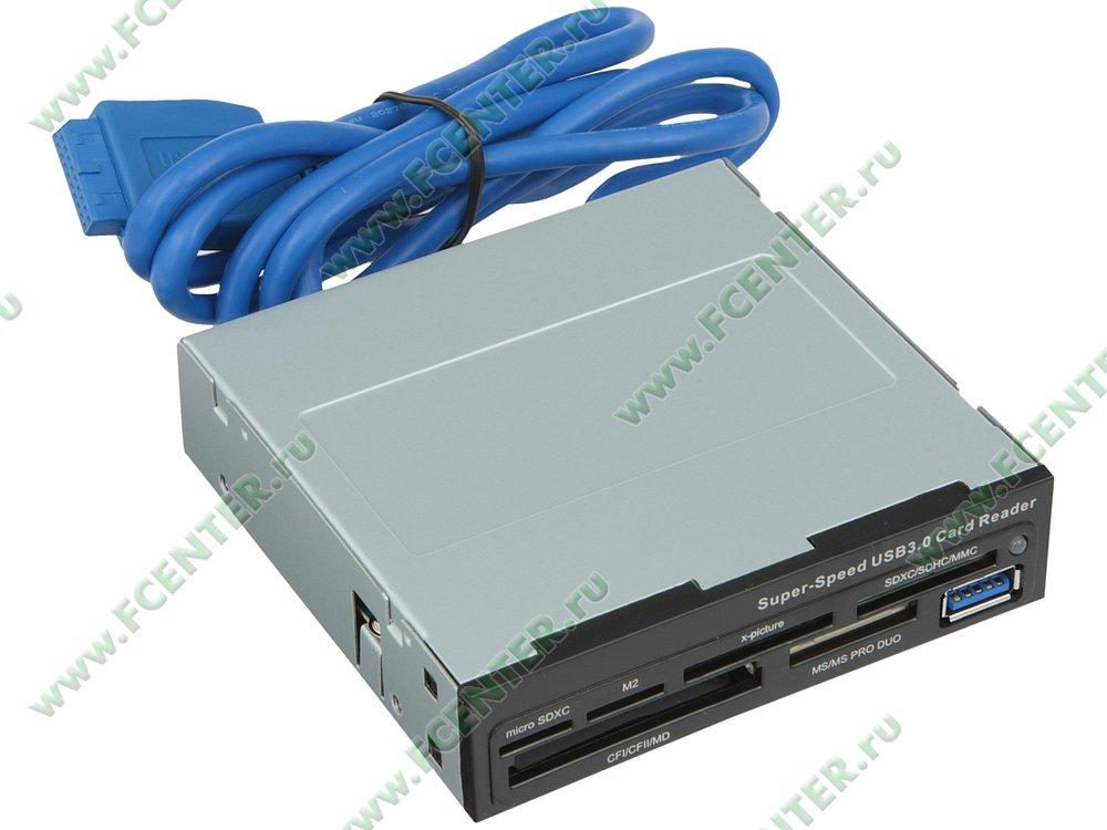 "Картридер Ginzzu ""GR-166UB"" (USB3.0). Вид спереди."