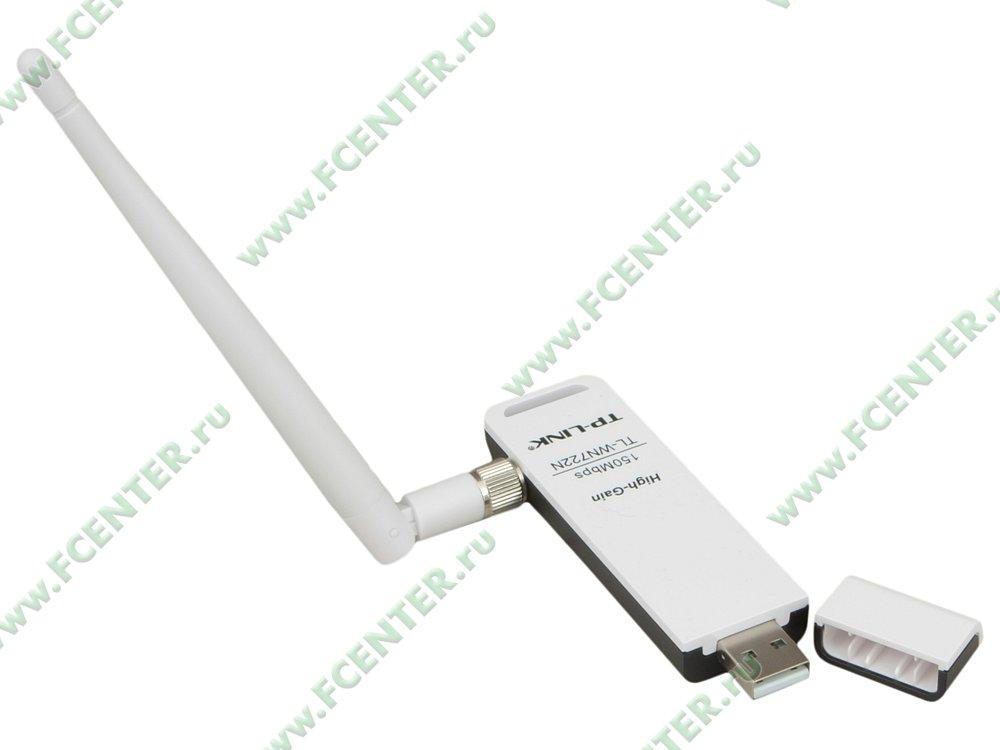 """Сетевой адаптер Wi-Fi 150Мбит/сек. TP-Link """"TL-WN722N"""" (USB2.0). Вид спереди."""