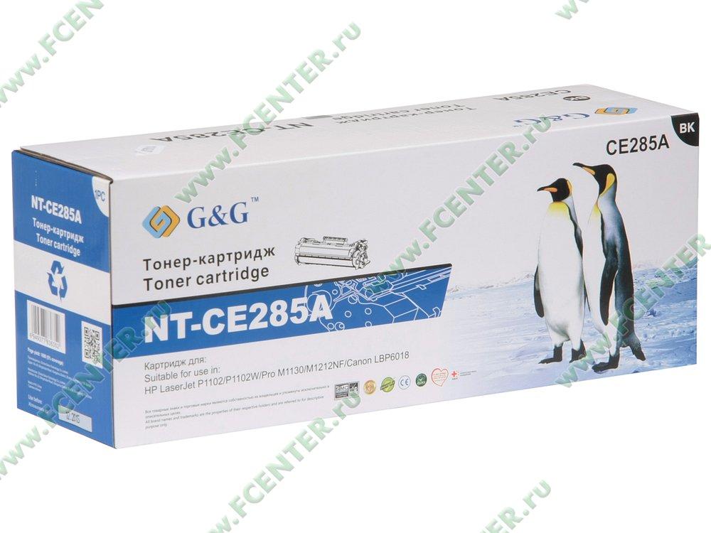 "Картридж G&G ""NT-CE285A"" (черный). Коробка."