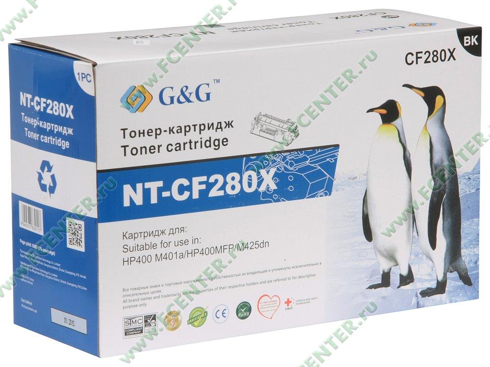 """Картридж Картридж G&G """"NT-CF280X"""" (черный). Коробка."""