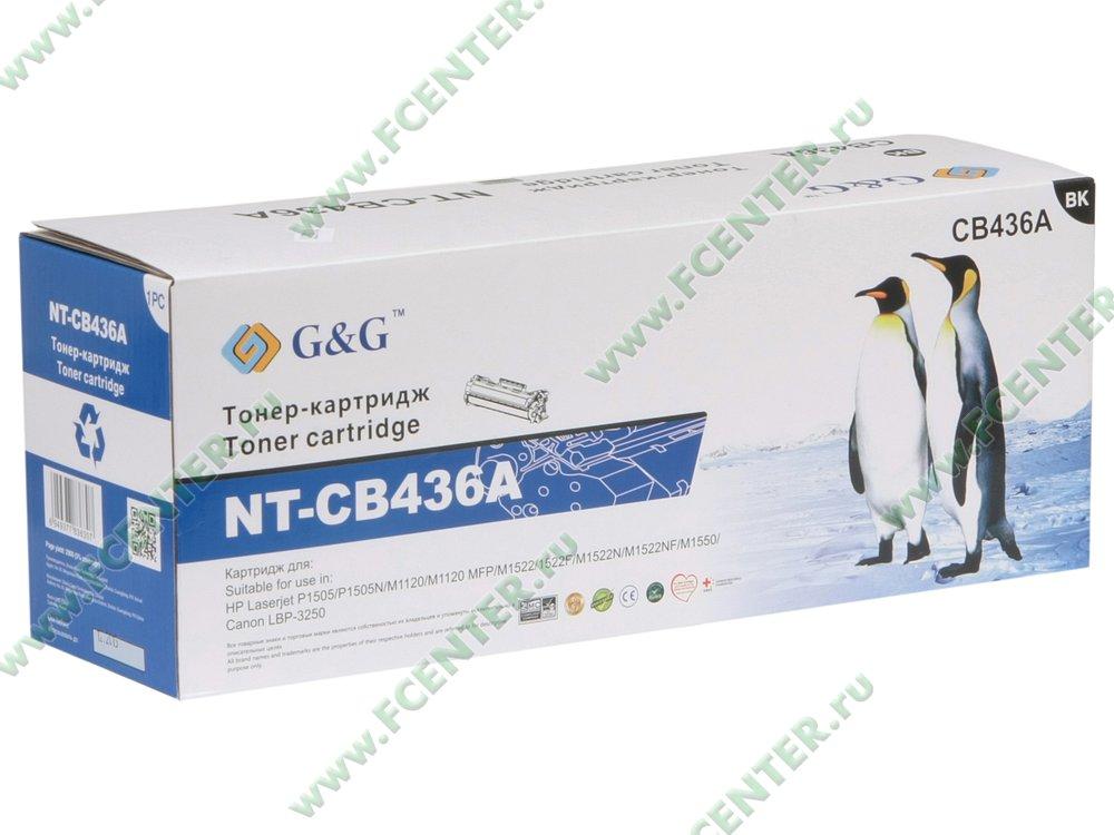 "Картридж G&G ""NT-CB436A"" (черный). Коробка."