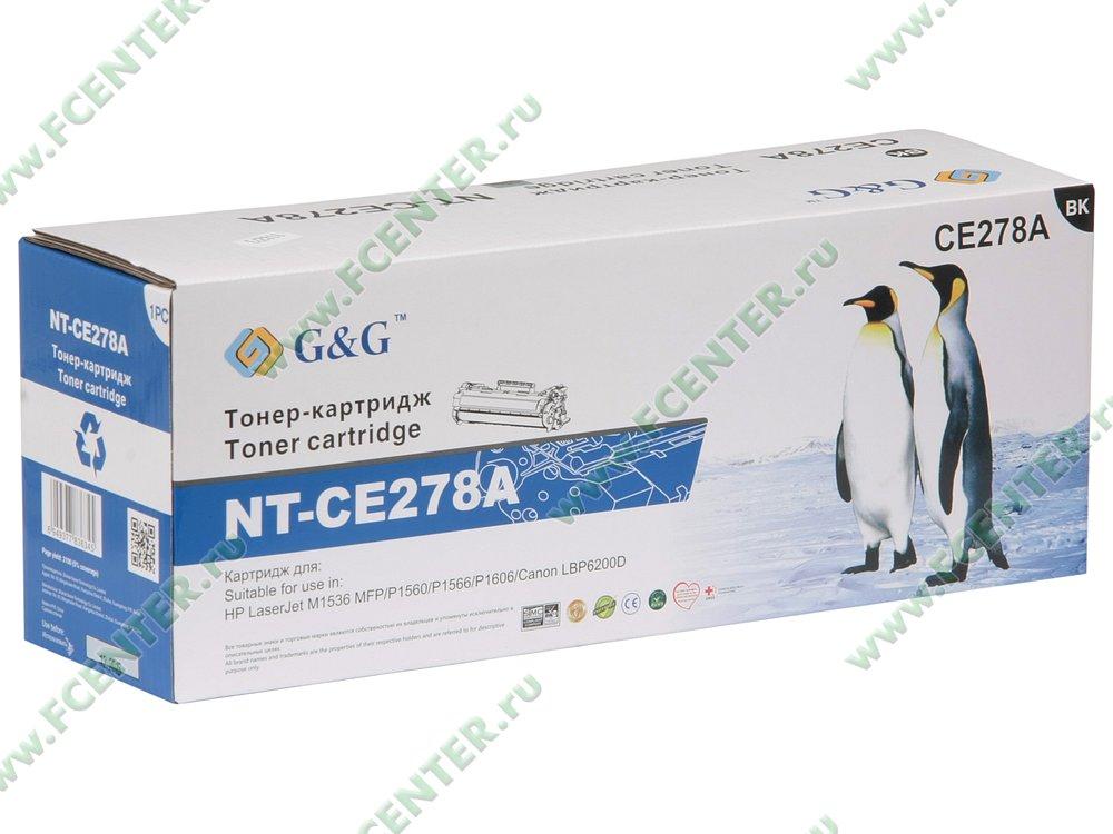 """Картридж Картридж G&G """"NT-CE278A"""" (черный). Коробка."""
