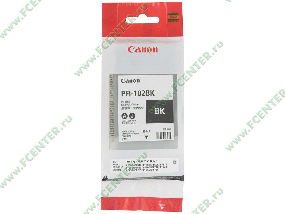 """Картридж Canon """"PFI-102BK"""" (черный). Коробка."""