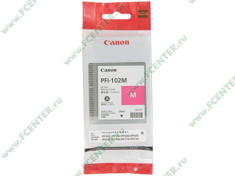 """Картридж Canon """"PFI-102M"""" (пурпурный). Коробка."""