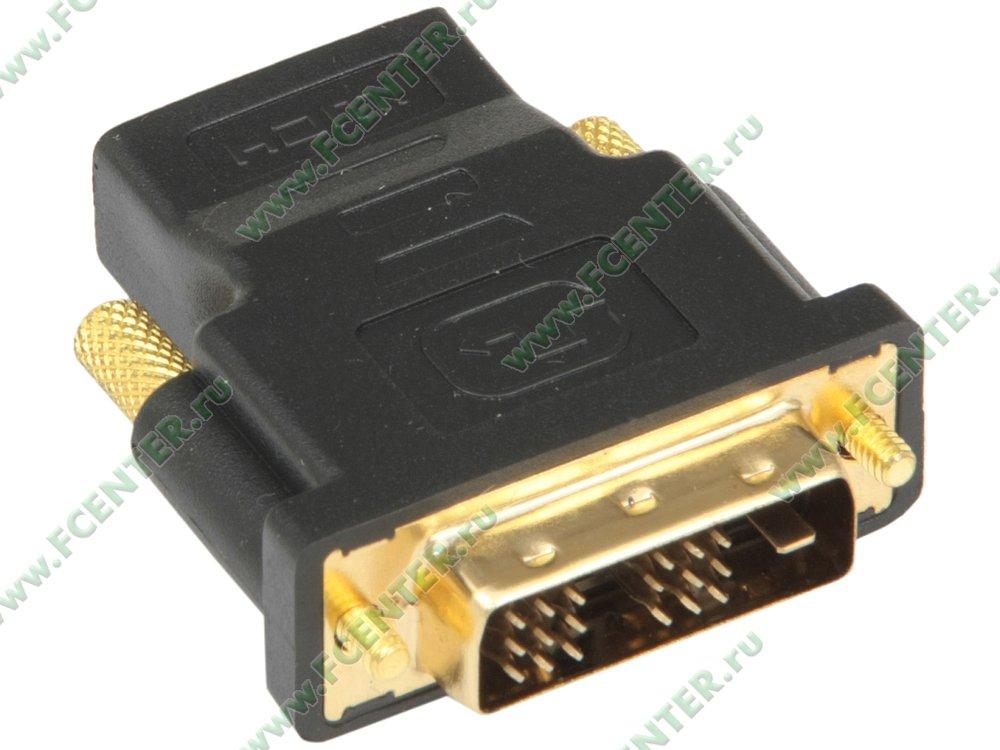 "Переходник DVI<->HDMI(F) Gembird ""A-HDMI-DVI-2"". Вид спереди."