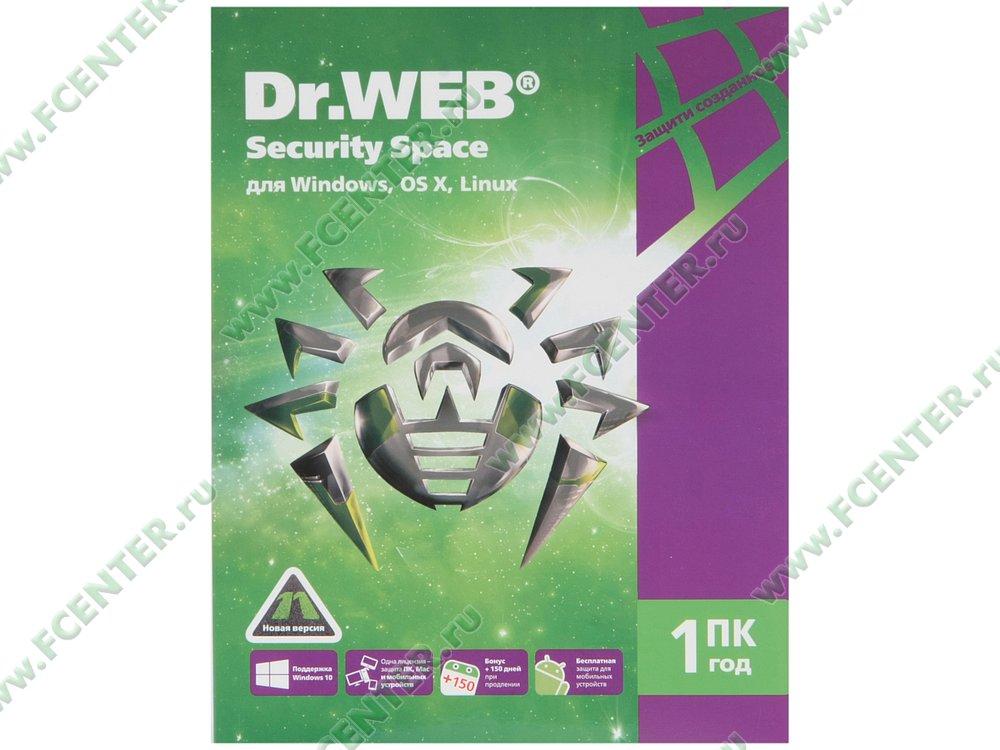 """Программа для комплексной защиты """"Dr.Web Security Space"""", 1 ПК на 1 год, рус. (DVD). Вид cпереди."""