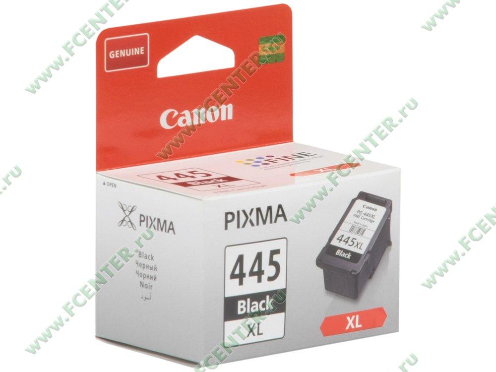 "Картридж Canon ""PG-445XL"" (черный). Коробка."