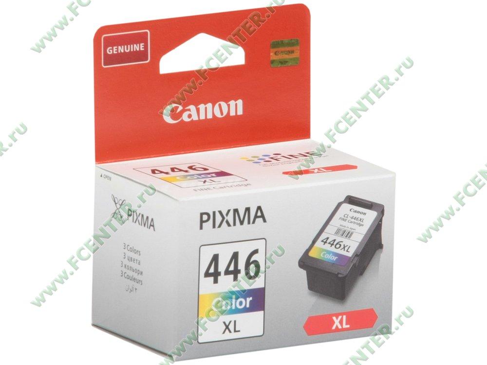 """Картридж Canon """"CL-446XL"""" (трехцветный). Коробка."""
