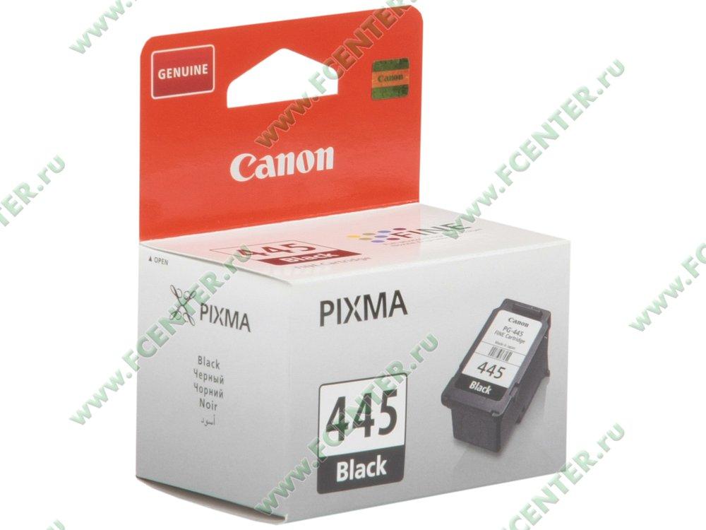 """Картридж Canon """"PG-445"""" (черный). Коробка."""