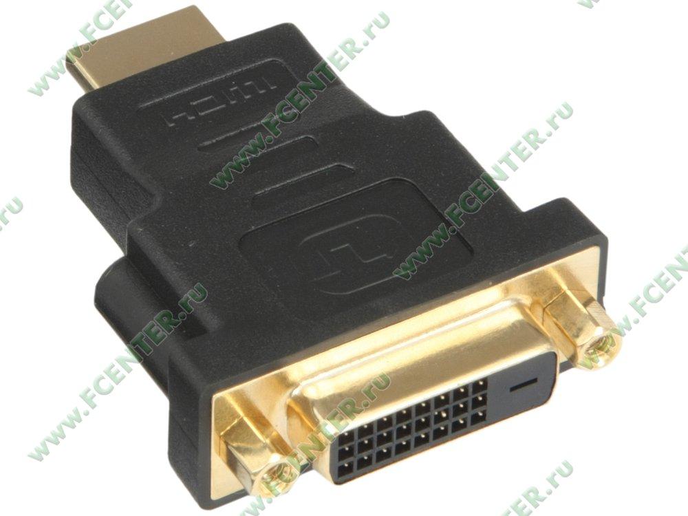 """Переходник DVI-D Dual Link(F)<->HDMI AOpen """"ACA311"""". Вид спереди."""