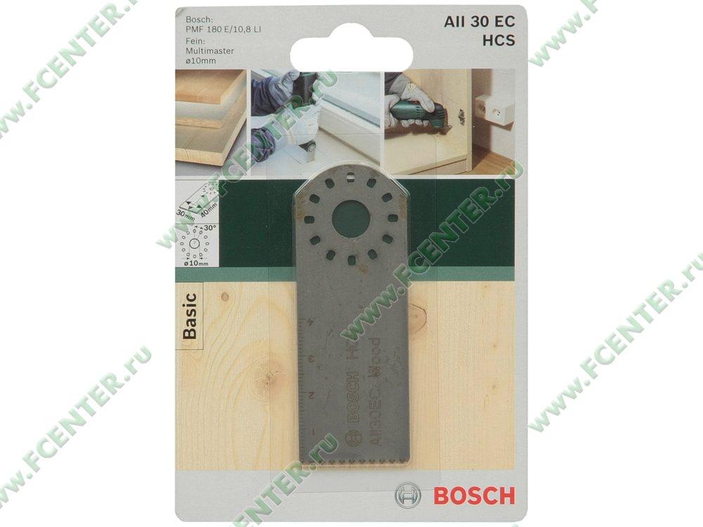 """Аксессуар к инструменту - Bosch """"AII 30 EC HCS"""". Коробка."""
