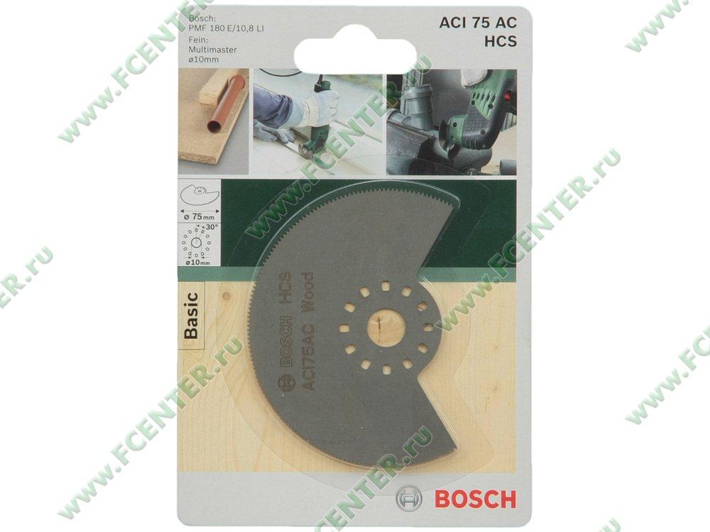 """Аксессуар к инструменту - Bosch """"ACI 75 AC HCS"""". Коробка."""