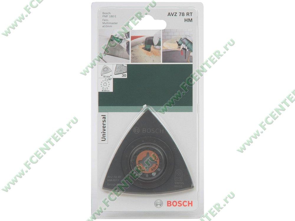 "Аксессуар к инструменту - Bosch ""AVZ 78 RT HM"". Коробка."