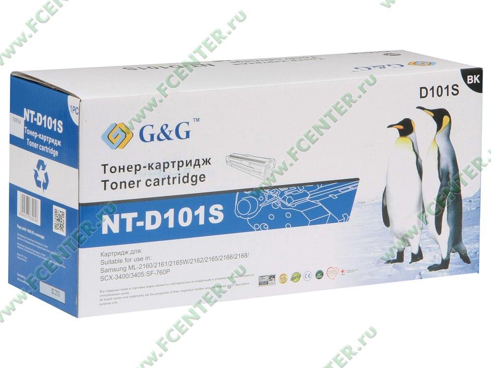 """Картридж Картридж G&G """"NT-D101S"""" (черный). Коробка."""