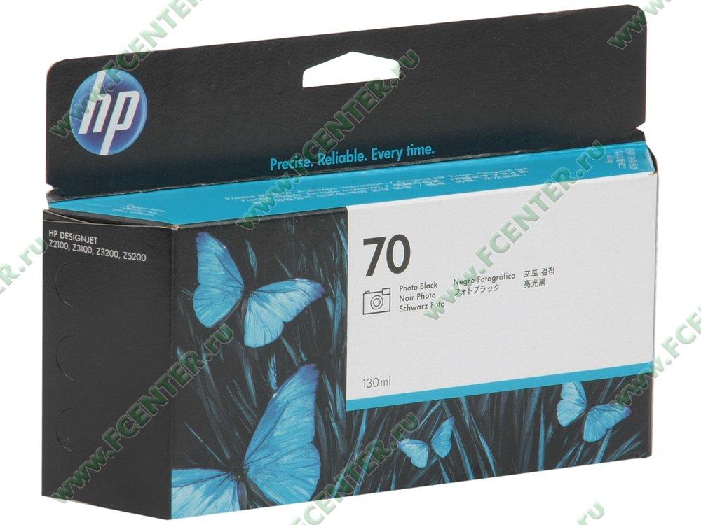 """Картридж HP """"70"""" . Коробка."""