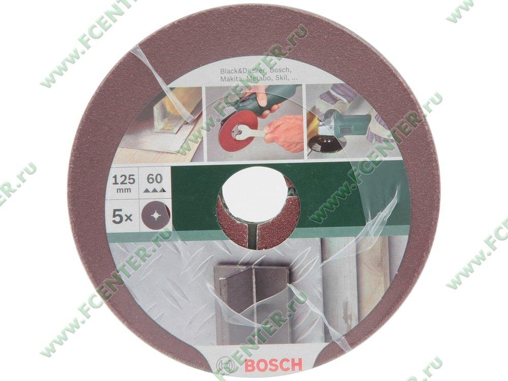 Аксессуар к шлифовальной машине Bosch 2609256251. Коробка.