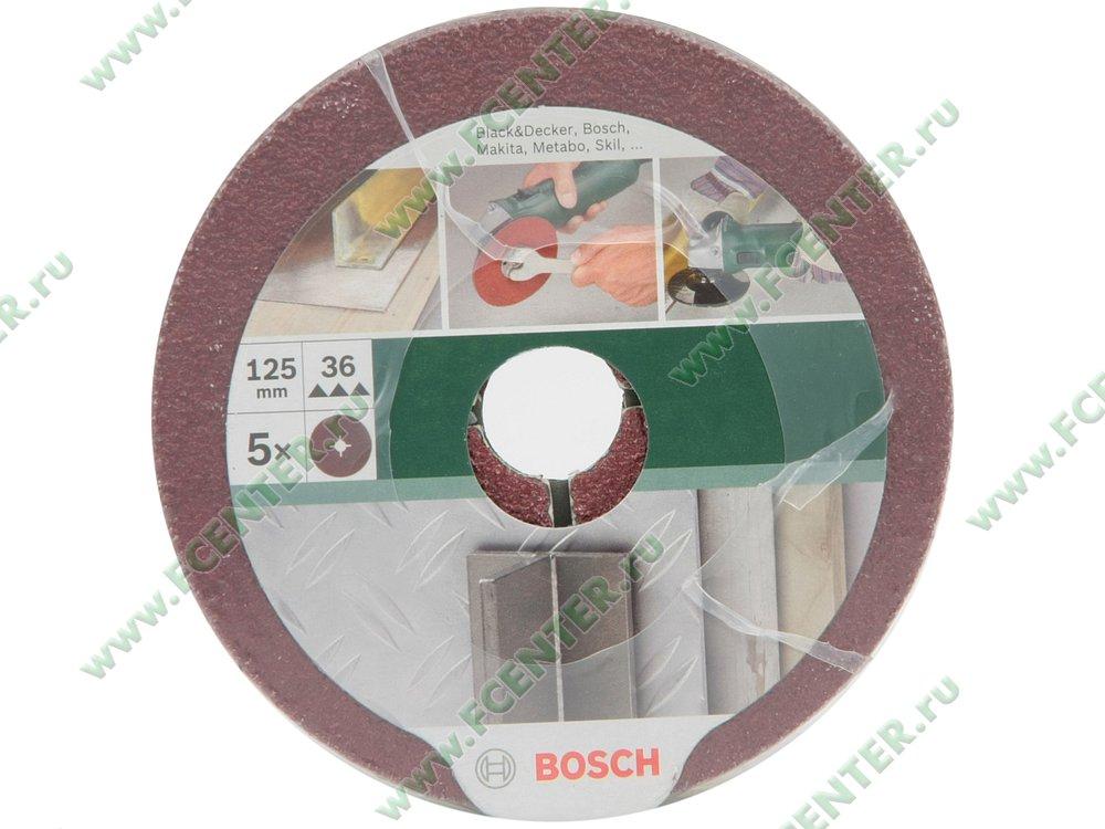 Аксессуар к шлифовальной машине Bosch 2609256250. Коробка.