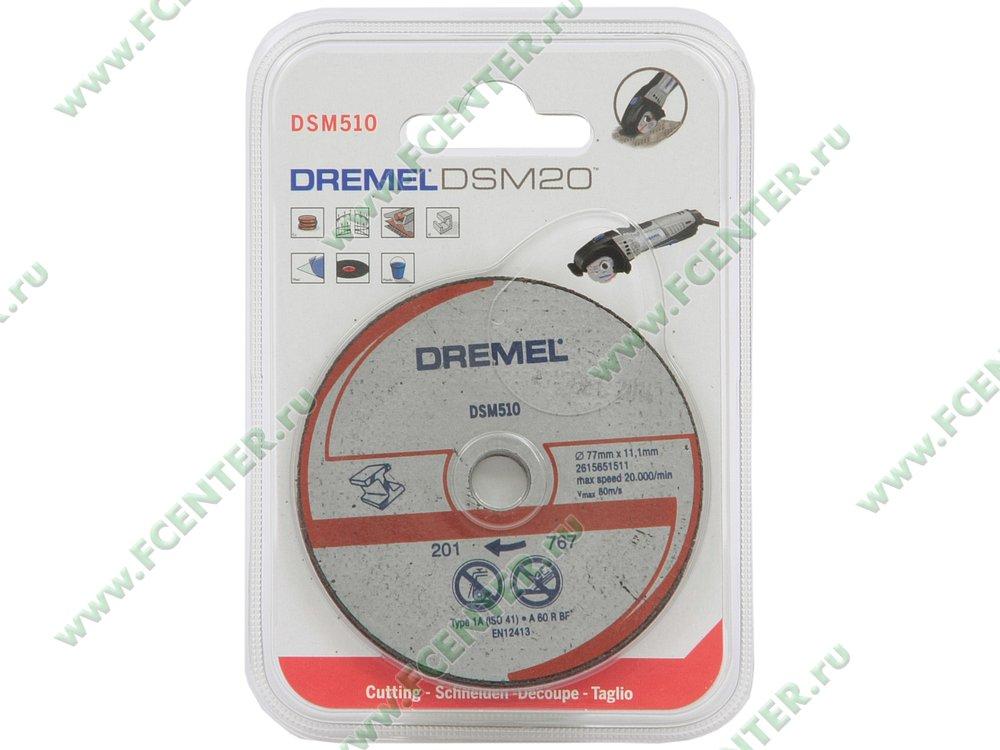 """Оснастка к дисковой пиле – Dremel """"DSM510"""". Коробка."""