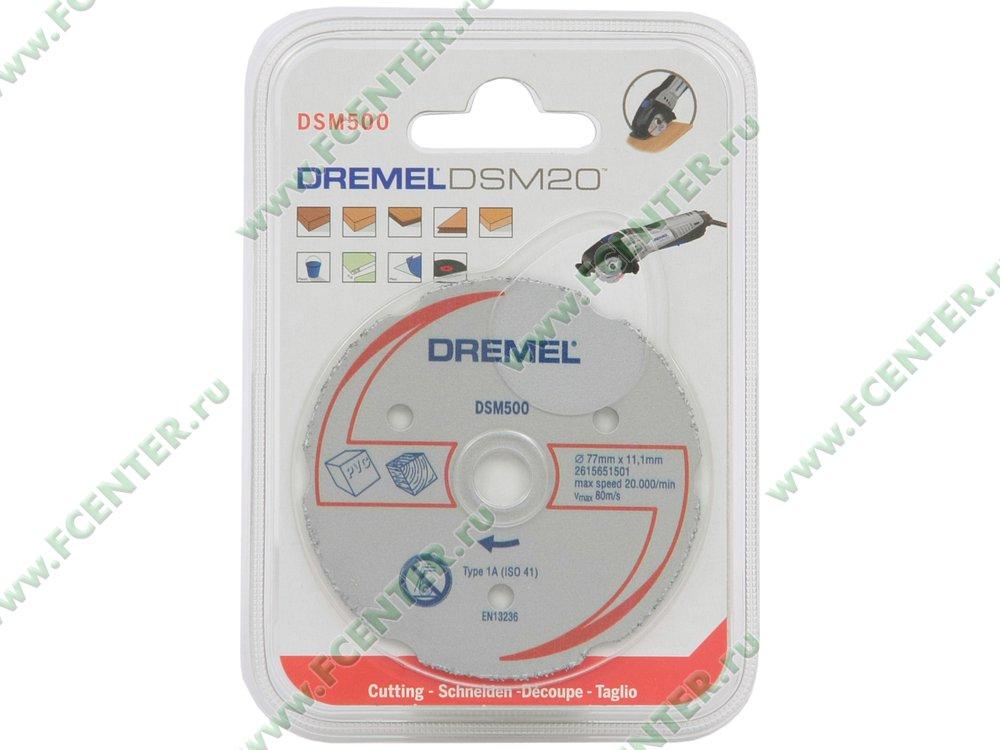 """Оснастка к дисковой пиле – Dremel """"DSM500"""". Коробка."""