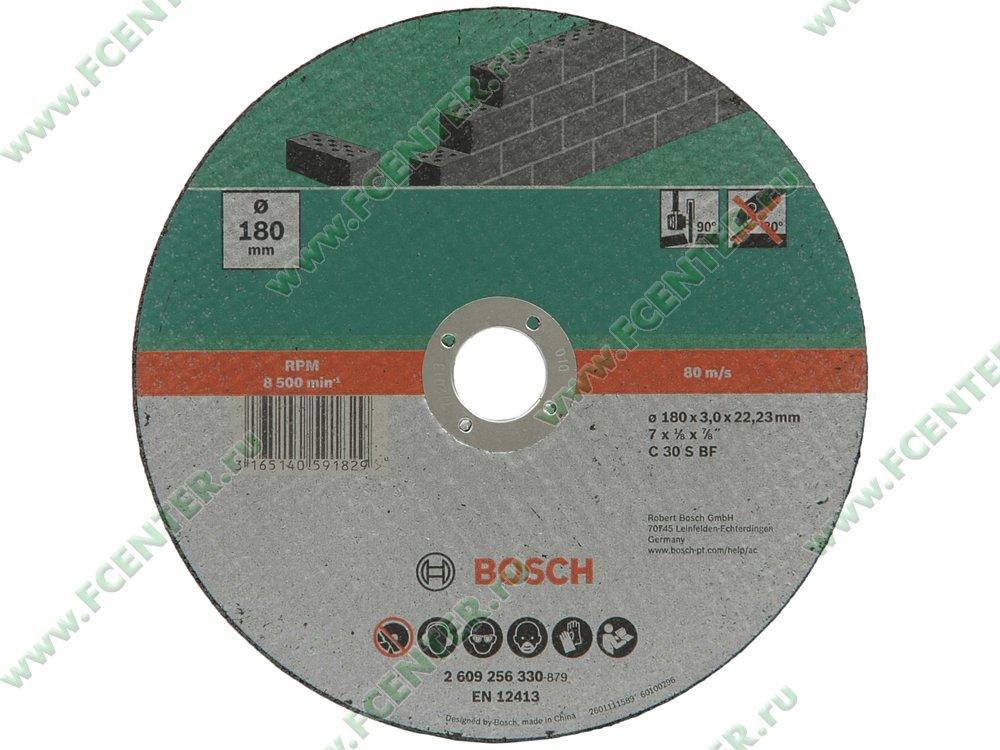 Аксессуар к шлифовальной машине Bosch 2609256330. Вид спереди.