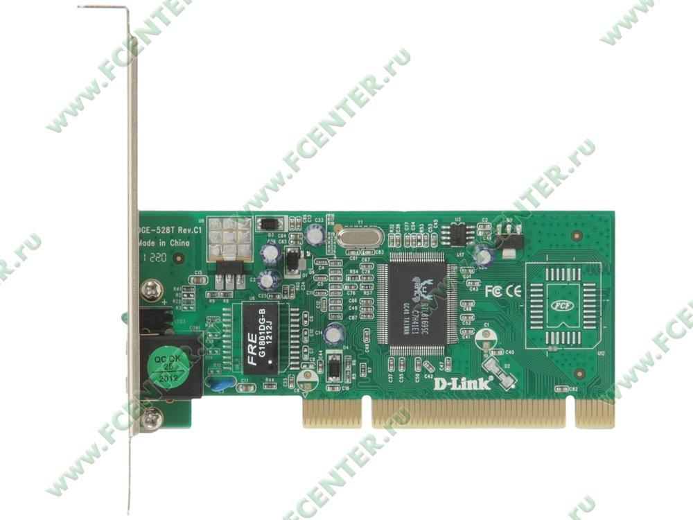 "Сетевая карта Ethernet 1Гбит/сек. D-Link ""DGE-528T"" (PCI). Вид сверху."