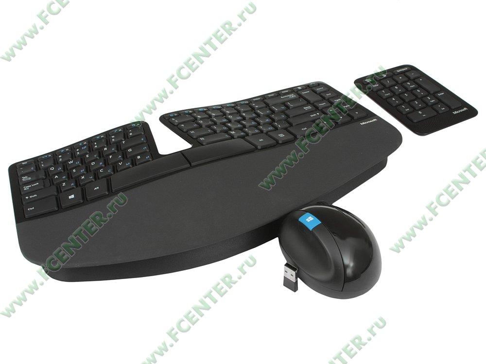"""Комплект клавиатура + мышь Microsoft """"Sculpt Ergonomic"""" (USB). Вид спереди 1."""