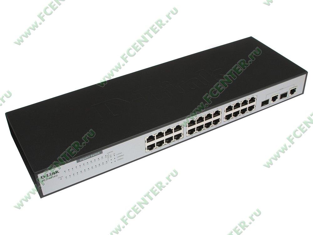 """Коммутатор D-Link """"DES-1026G/E1A"""" 24 порта 100Мбит/сек. + 2 1Гбит/сек.. Вид спереди."""