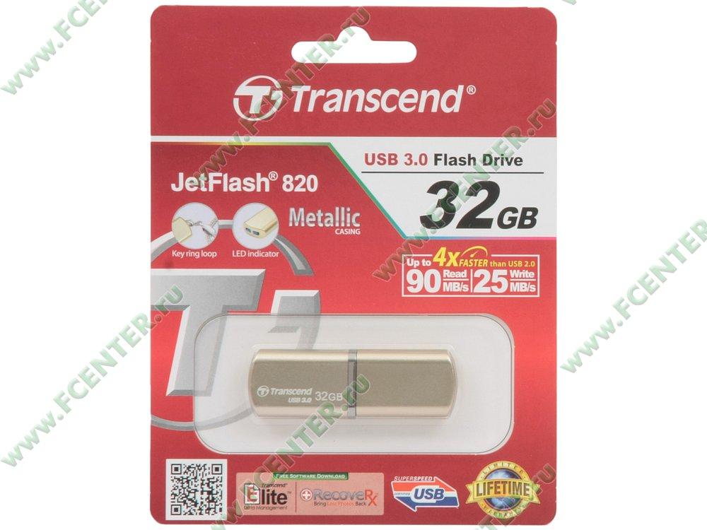 """Накопитель USB flash 32ГБ Transcend """"JetFlash 820"""" (USB3.0). Коробка."""