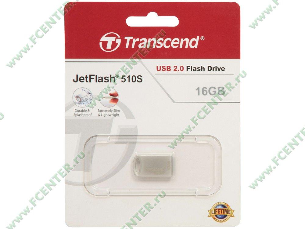 """Накопитель USB flash 16ГБ Transcend """"JetFlash 510S"""" (USB2.0). Коробка 1."""
