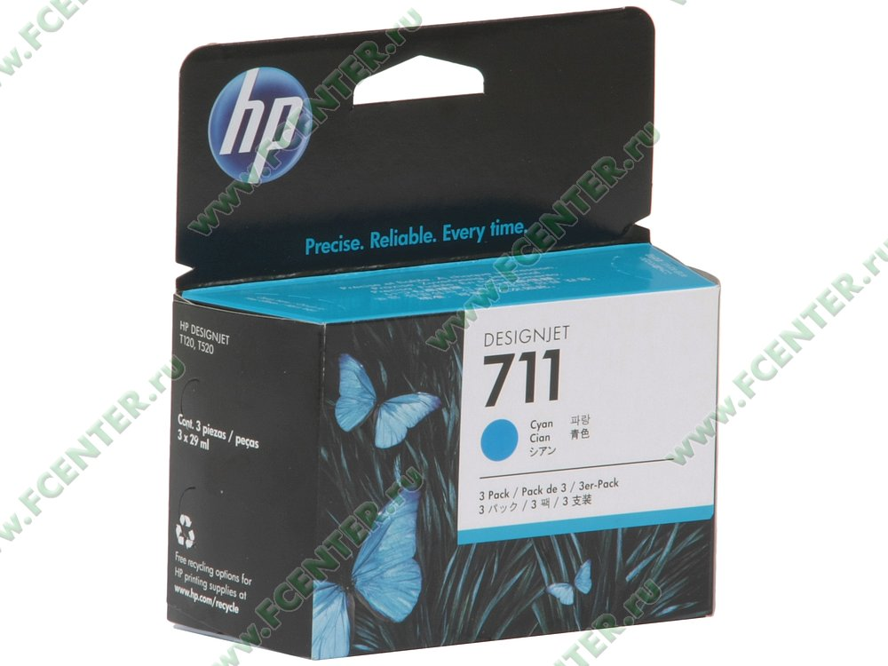 "Комплект картриджей HP ""711"" (голубой). Коробка."
