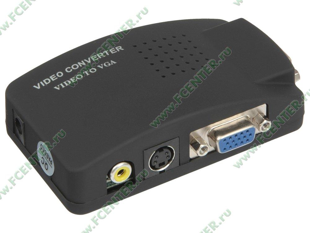 Экранированный кабель VGA (D-Sub ) 1 8 м купить в