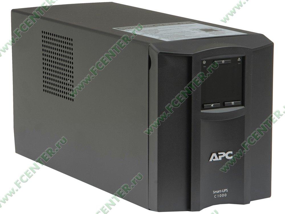 """Источник бесперебойного питания 1000ВА APC """"Smart-UPS C 1000"""" (USB). Вид спереди."""