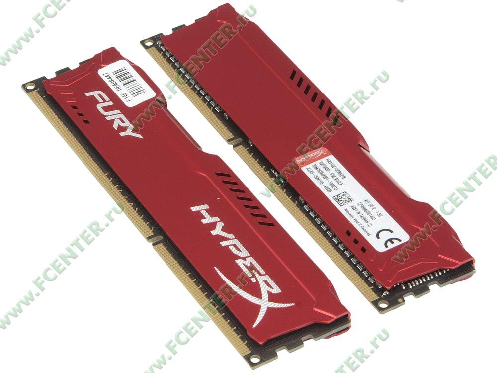 """Модуль оперативной памяти 2x4ГБ DDR3 Kingston """"HyperX FURY"""" (PC12800, CL10). Вид спереди."""