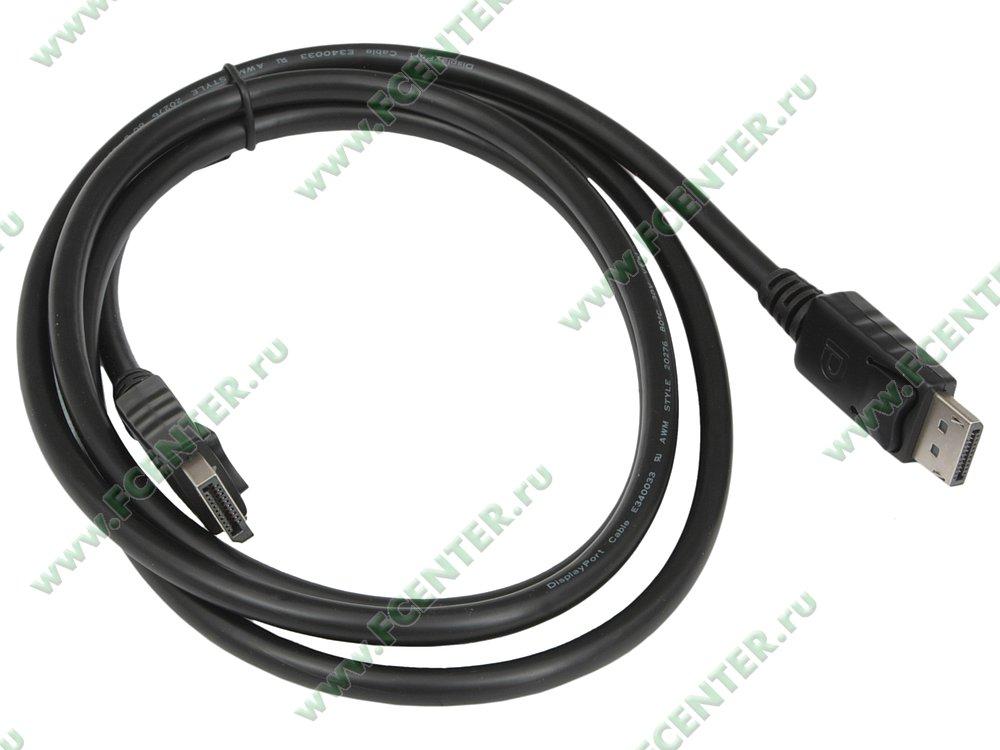 "Кабель DisplayPort VCOM ""VHD6220"" (1.8м). Вид спереди."