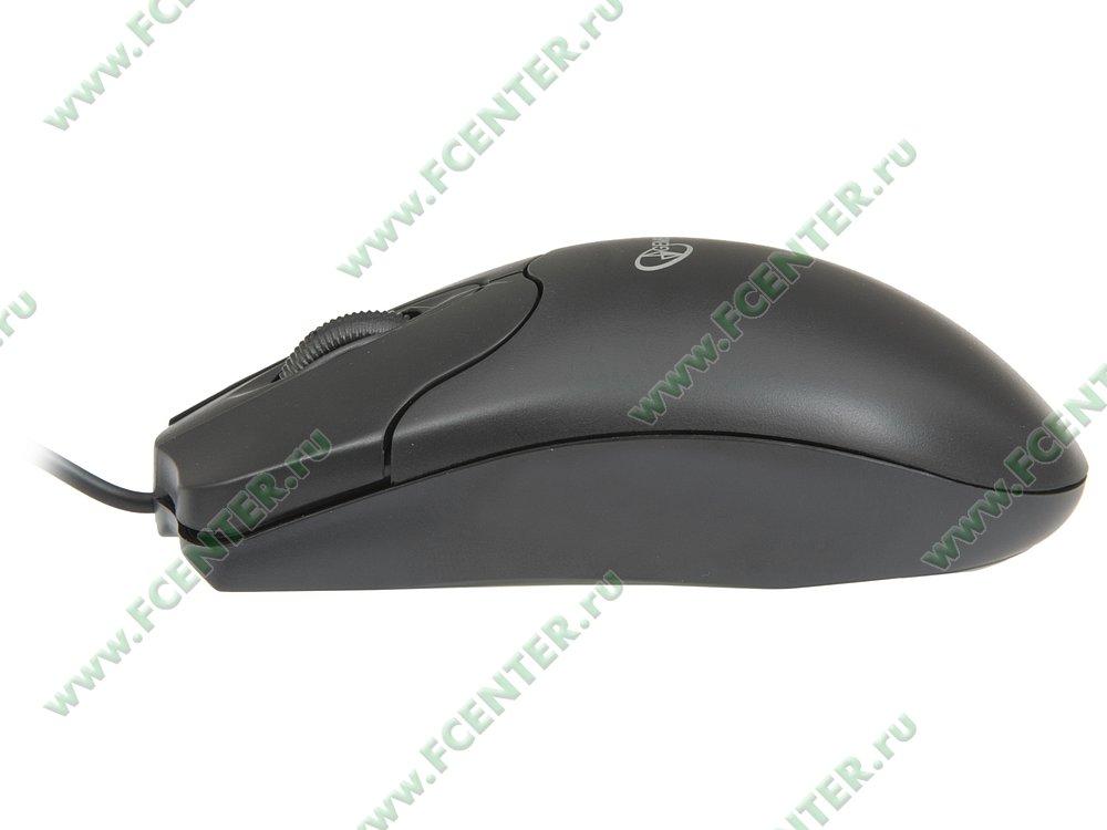 Мышь Gembird MUSOPTI8 -800U черный USB 800DPI