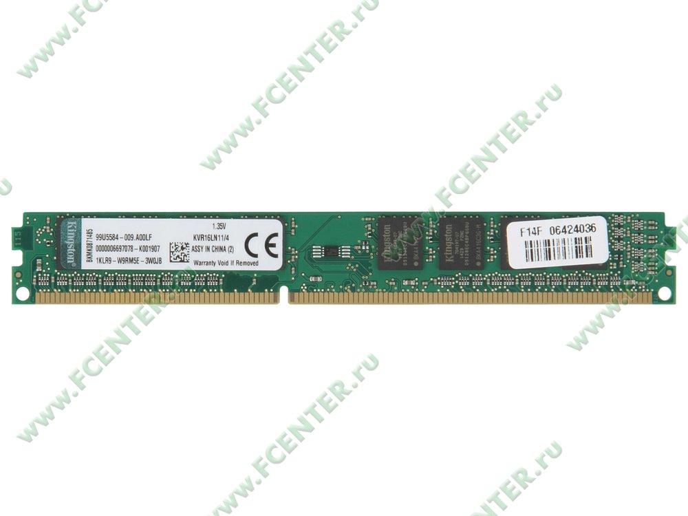 """Модуль оперативной памяти 4ГБ DDR3 Kingston """"ValueRAM"""" (PC12800, CL11). Вид сверху."""