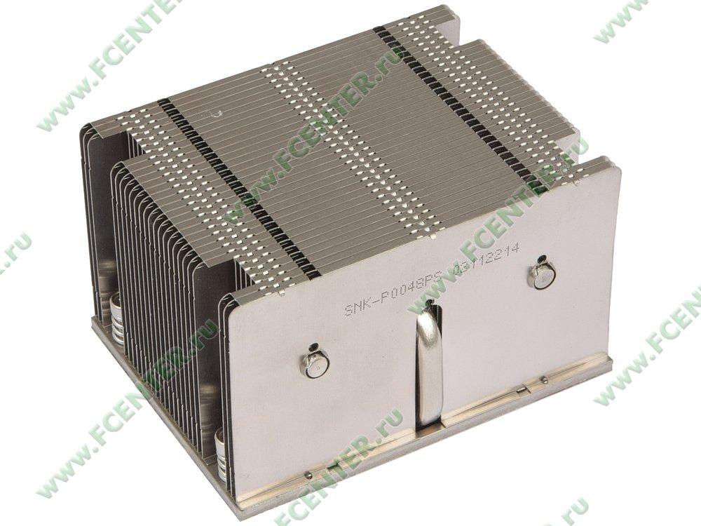"Радиатор для процессора Supermicro ""SNK-P0048PS"". Вид спереди."